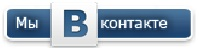 Коми Скважина в Контакте
